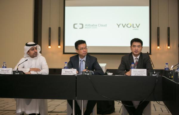 (L-R) Fahad al Hajeri, Yvolv; Simon Hu and Ethan, Sicheng Yu, Alibaba Cloud