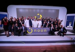Noon.com has launched in the UAE