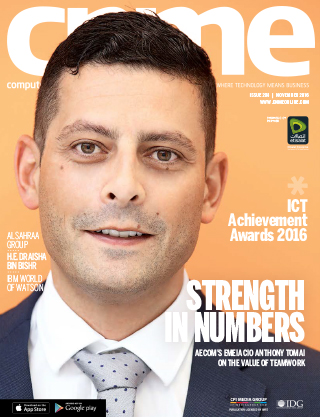 CNME Online | November 2016 | Issue 298