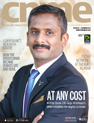 CNME Online | December 2016 | Issue 299