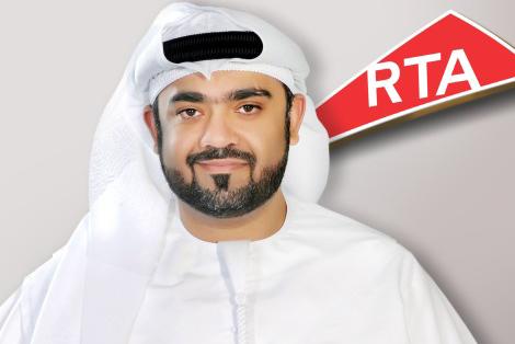 Adel Al Marzouqi, RTA