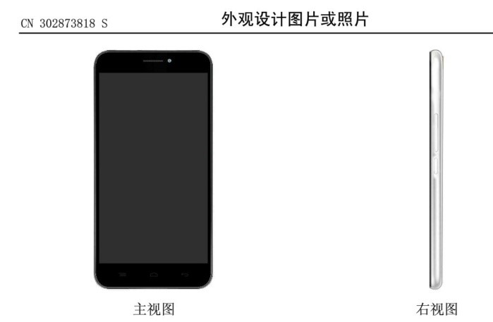 The smartphone design patent held by Shenzhen Baili.
