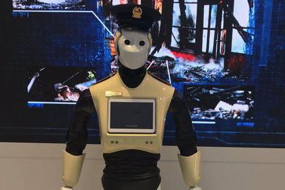 Dubai Police, AI