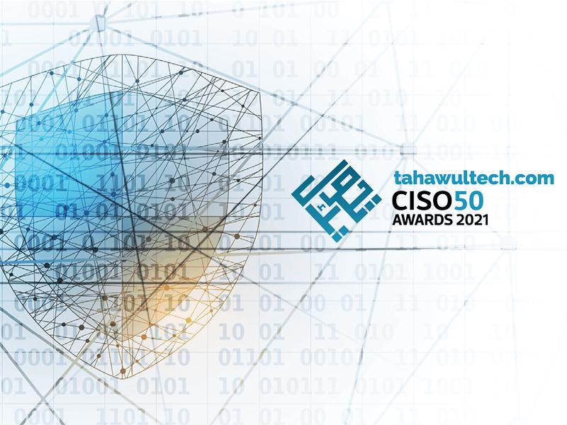 CISO 50 Awards 2021