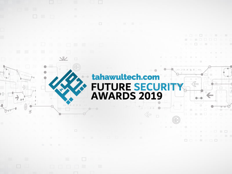 Future Security Awards
