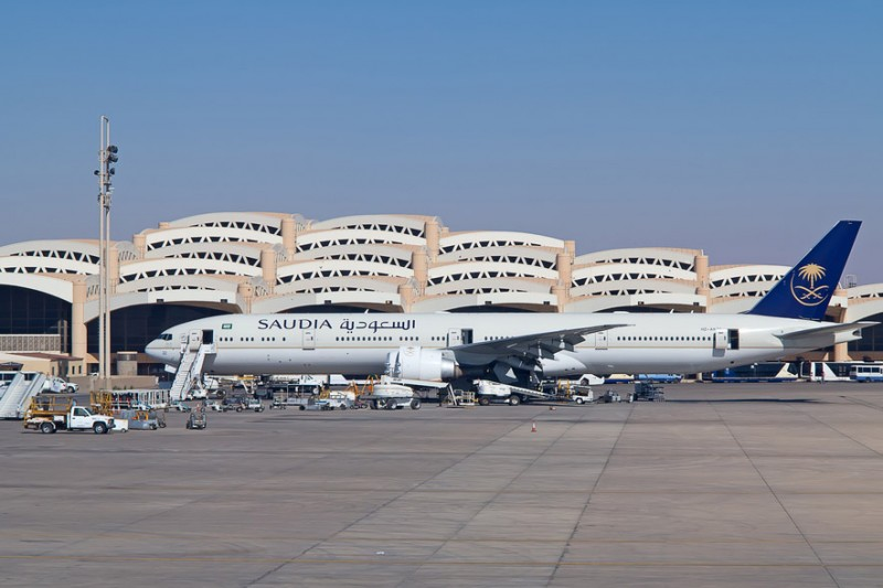 King Khalid International Airport, Riyadh