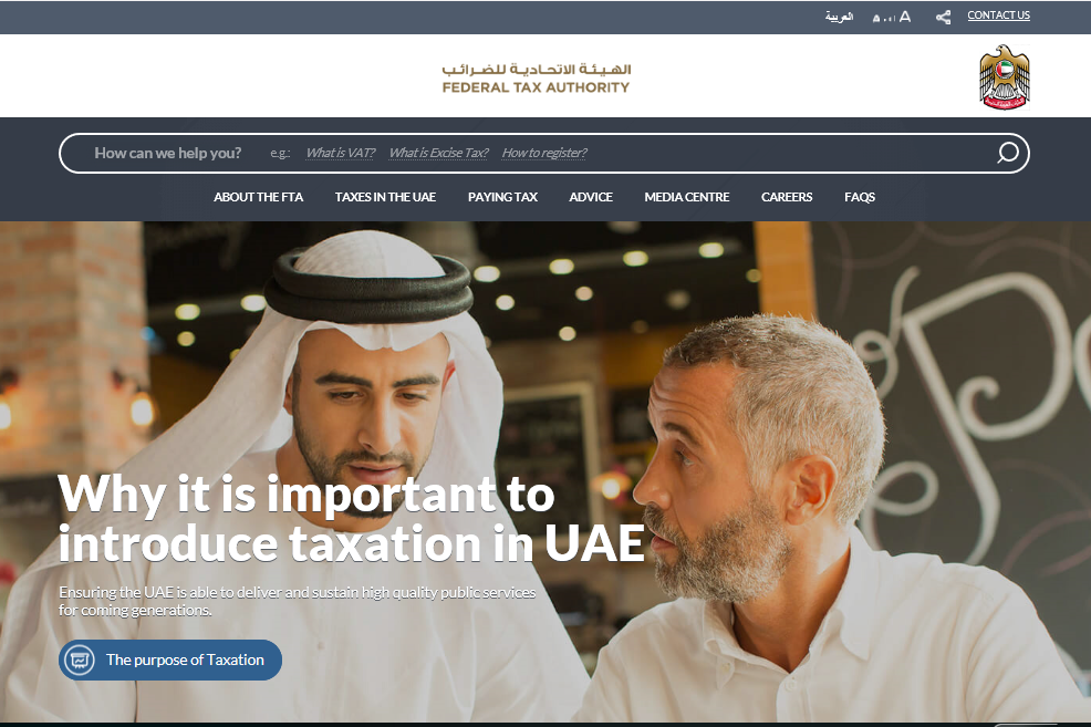 www.tax.gov.ae, FTA tax guide online platform