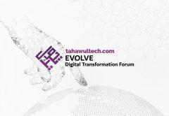 Evolve - Digital Transformation Forum