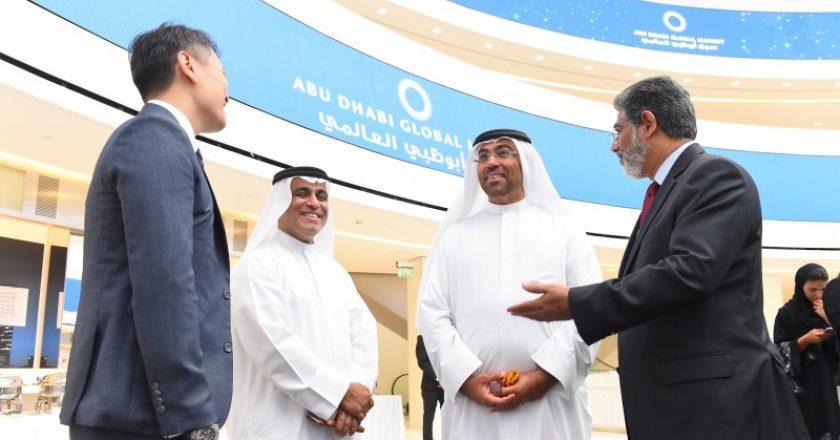 Abu Dhabi Financial Market has signed a Fintech MoU with Abu Dhabi Islamic Bank