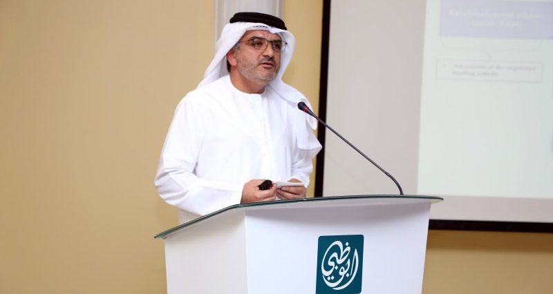 Abu Dhabi Securities Exchange CEO Rashed Al Blooshi