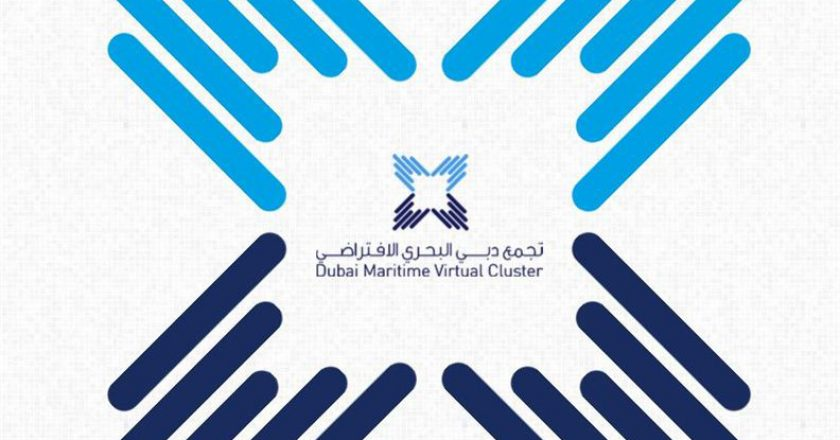 Dubai's Ports, Customs and Free Zone Corporation has launched the Dubai Maritime Virtual Cluster