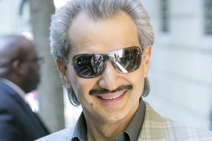 Billionaire Kingdom Holding owner Prince Alwaleed bin Talal has been arrested in an anti-corruption probe