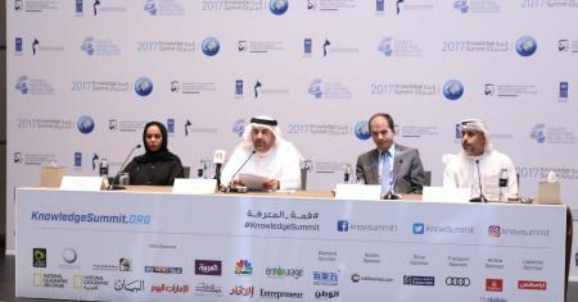 Details of the Knowledge Summit were revealed at a press conference at the Westin Hotel in Dubai