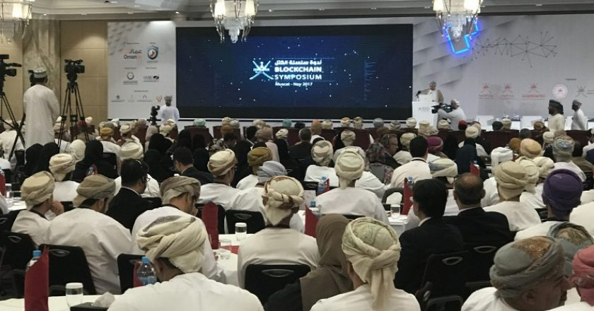 The event gathered together ministers and 700 participants to promote Oman as an enabling business environment for international Blockchain firms. Credit: Cointelegraph