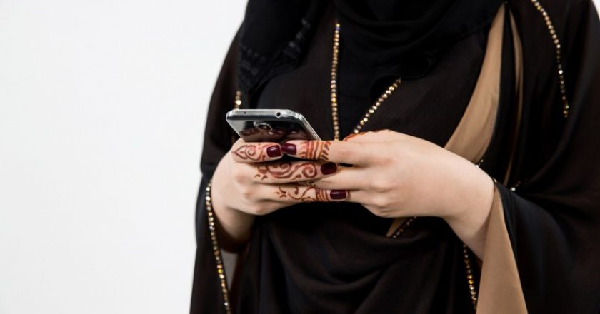 Arab woman mobile, Saudi telecom