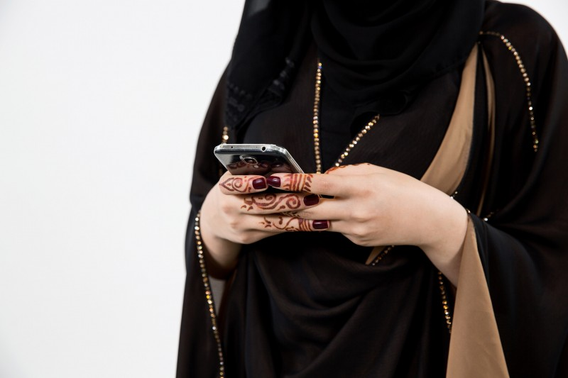 Arab woman mobile, Saudi telecom, Saudi women