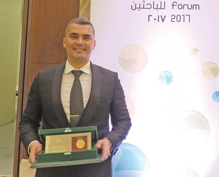 AI research, GUtech Oman