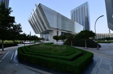 The Abu Dhabi Securities Exchange