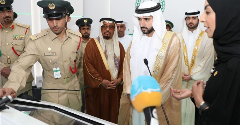 HH Sheikh Hamdan launches the Ifaad platform