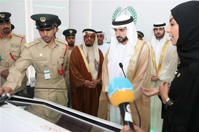 HH Sheikh Hamdan launches the Ifaad platform