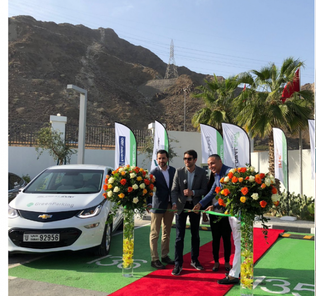 The opening of the InterContinental electric vehicle charging stations in Fujairah.