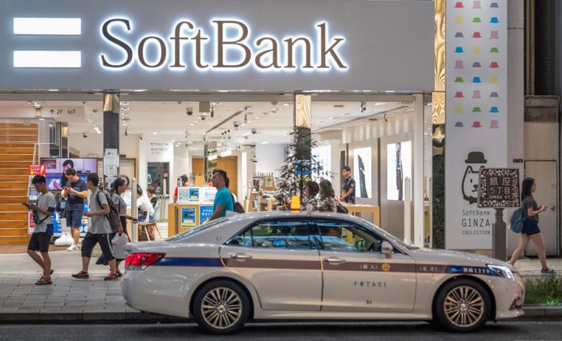 SoftBank, online car dealer