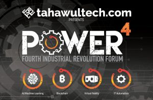 Power of 4 Technology Forum