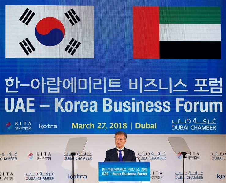 South Korean president Moon Jae-in spoke at the UAE-Korea Business Forum