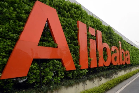 Alibaba Group Holding Limited, (NYSE: BABA)