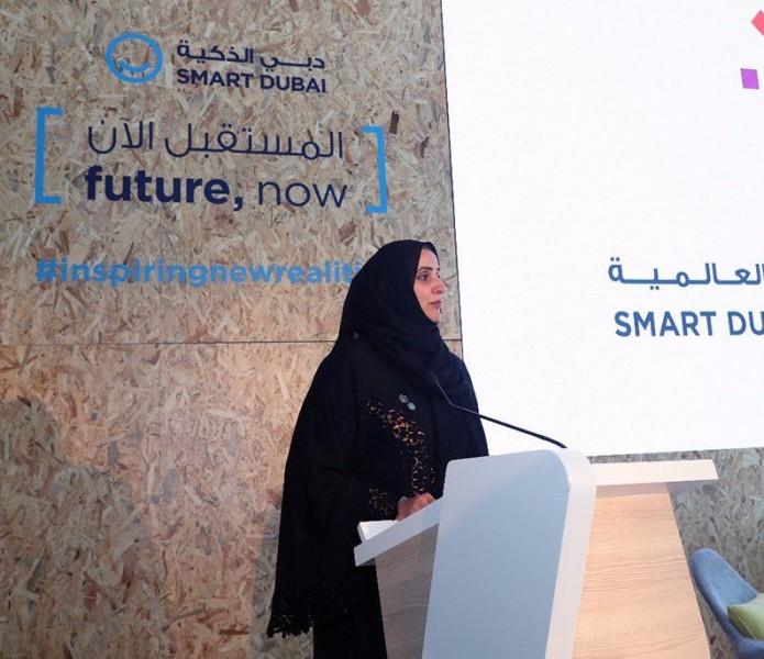 Dr. Aisha bin Bishr, director general of Smart Dubai