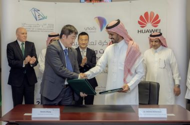The MCIT and Huawei sign the MoU