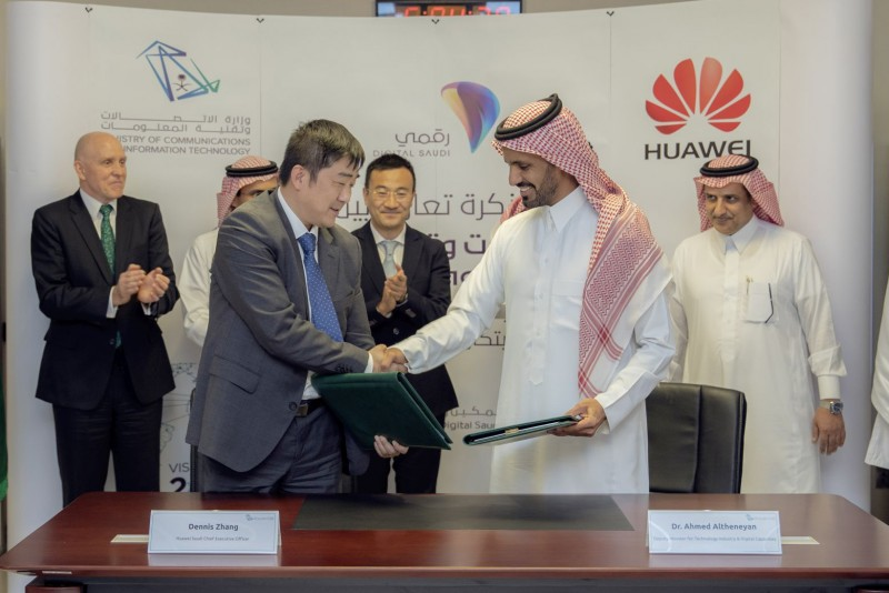 Saudi Arabia's ICT ministry signs Huawei innovation deal