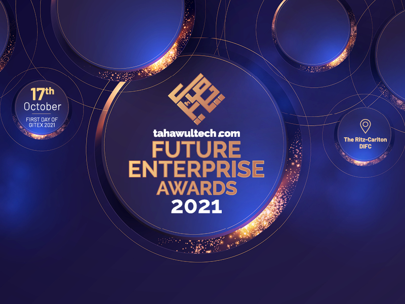 Future Enterprise Awards