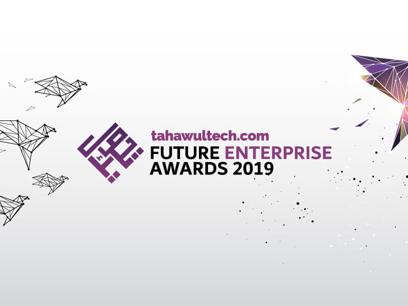 Future Enterprise Awards