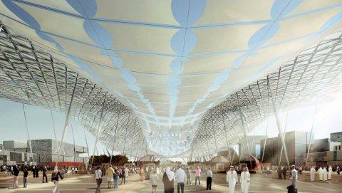 UAE Esharah Expo 2020