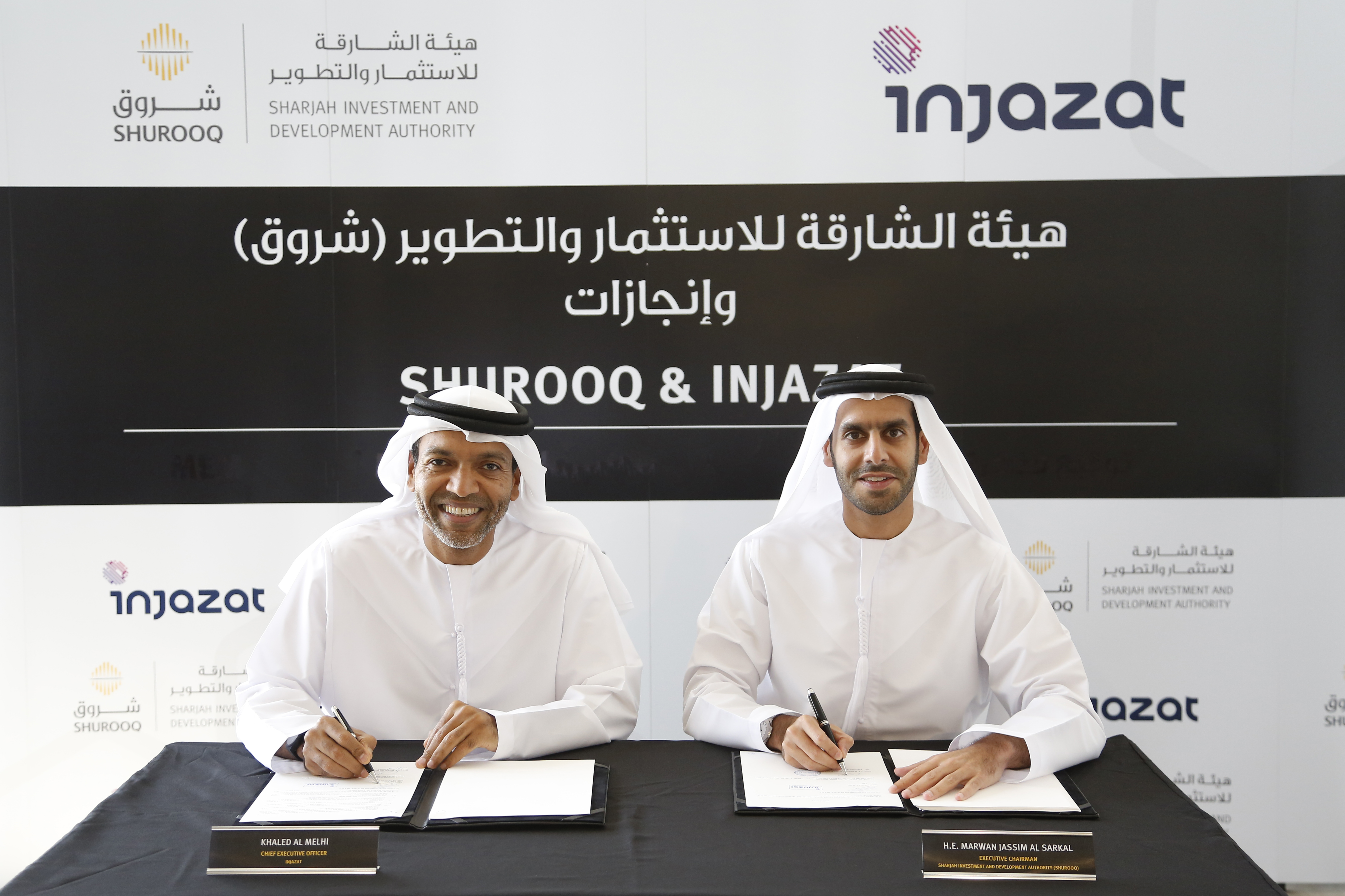 Mubadala-owned systems integrator brings expertise to