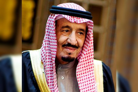 digital, King Salman