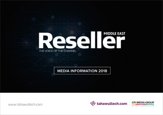 Reseller ME - Media Pack