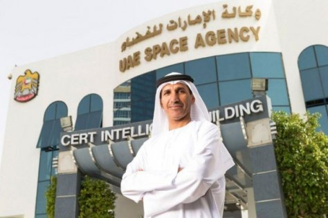 Dr Mohammed Al Ahbabi, UAE Space Agency