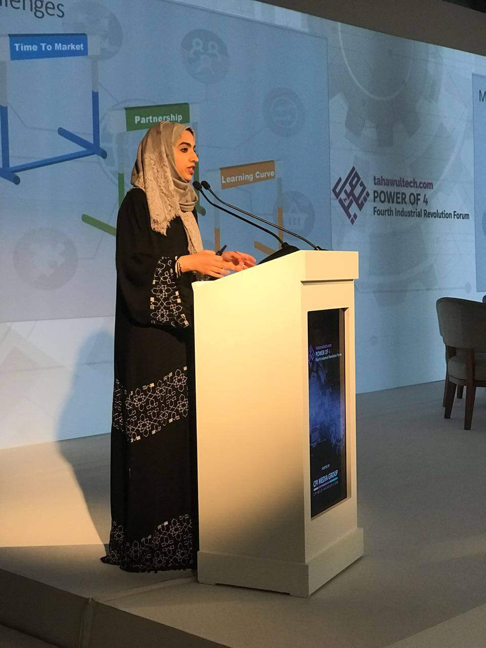 Alia Al Hammadi, ENEC, digital transformation