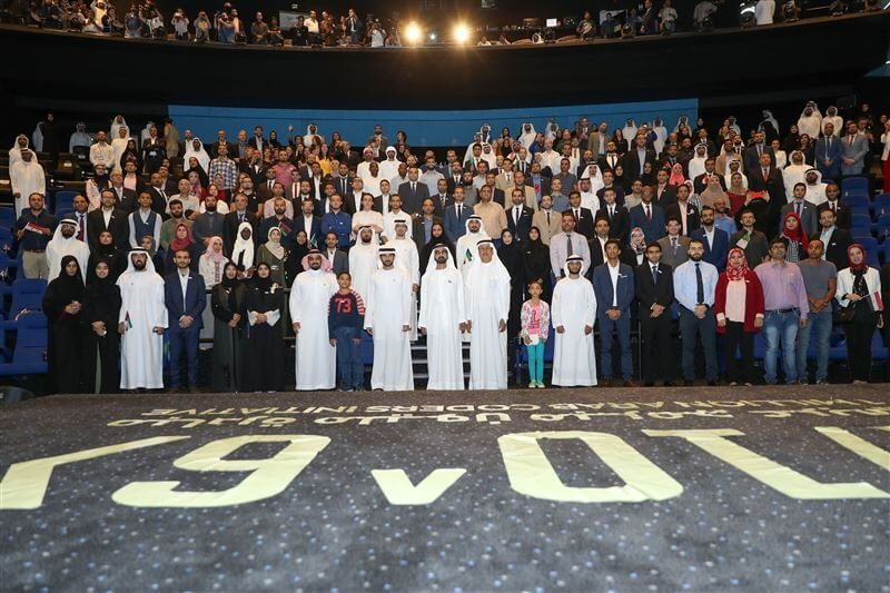 Sheikh Mohammed bin Rashid Al Maktoum with the graduates of the 'One Million Arab Coders' programme