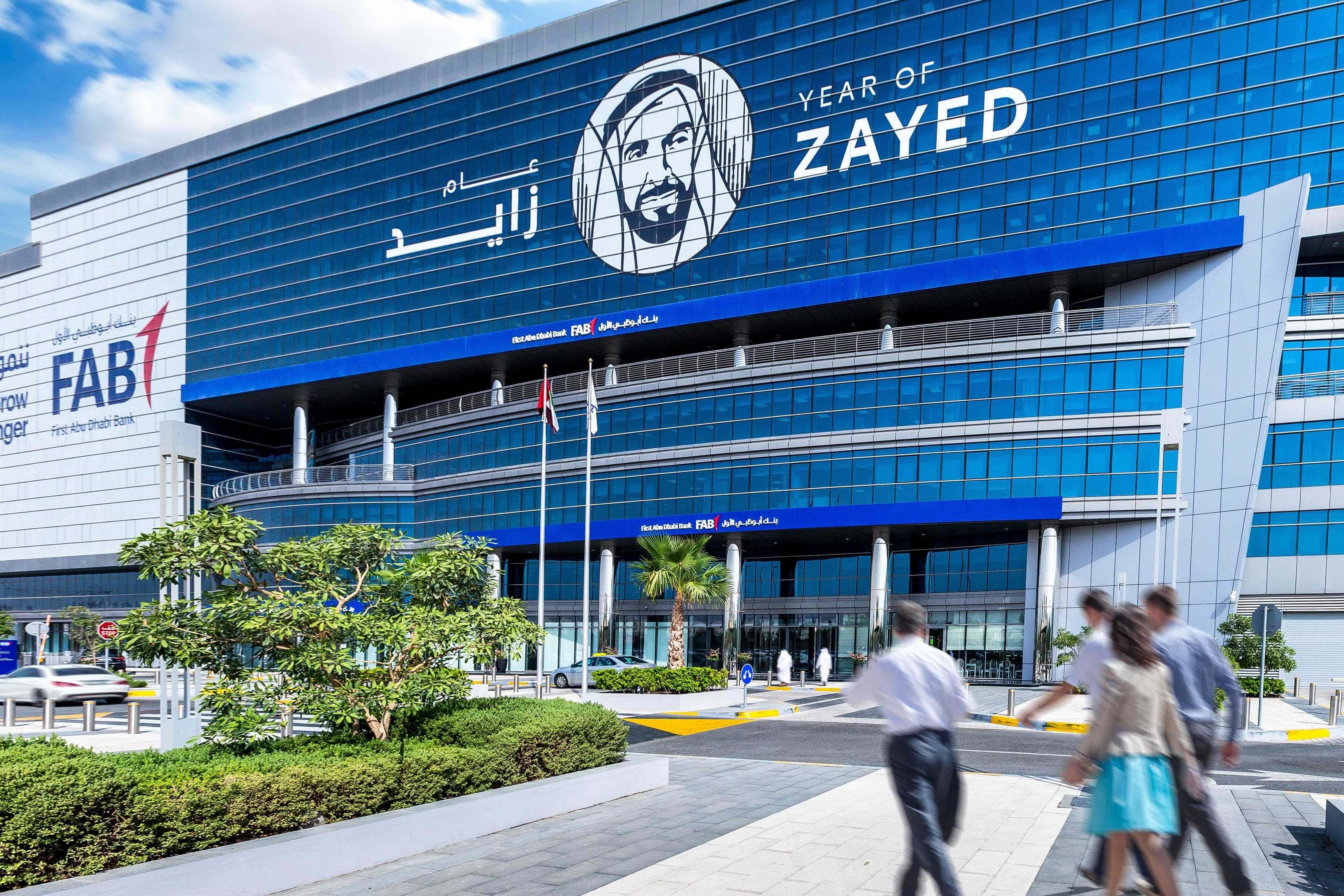 Gulf Automation System Abu Dhabi