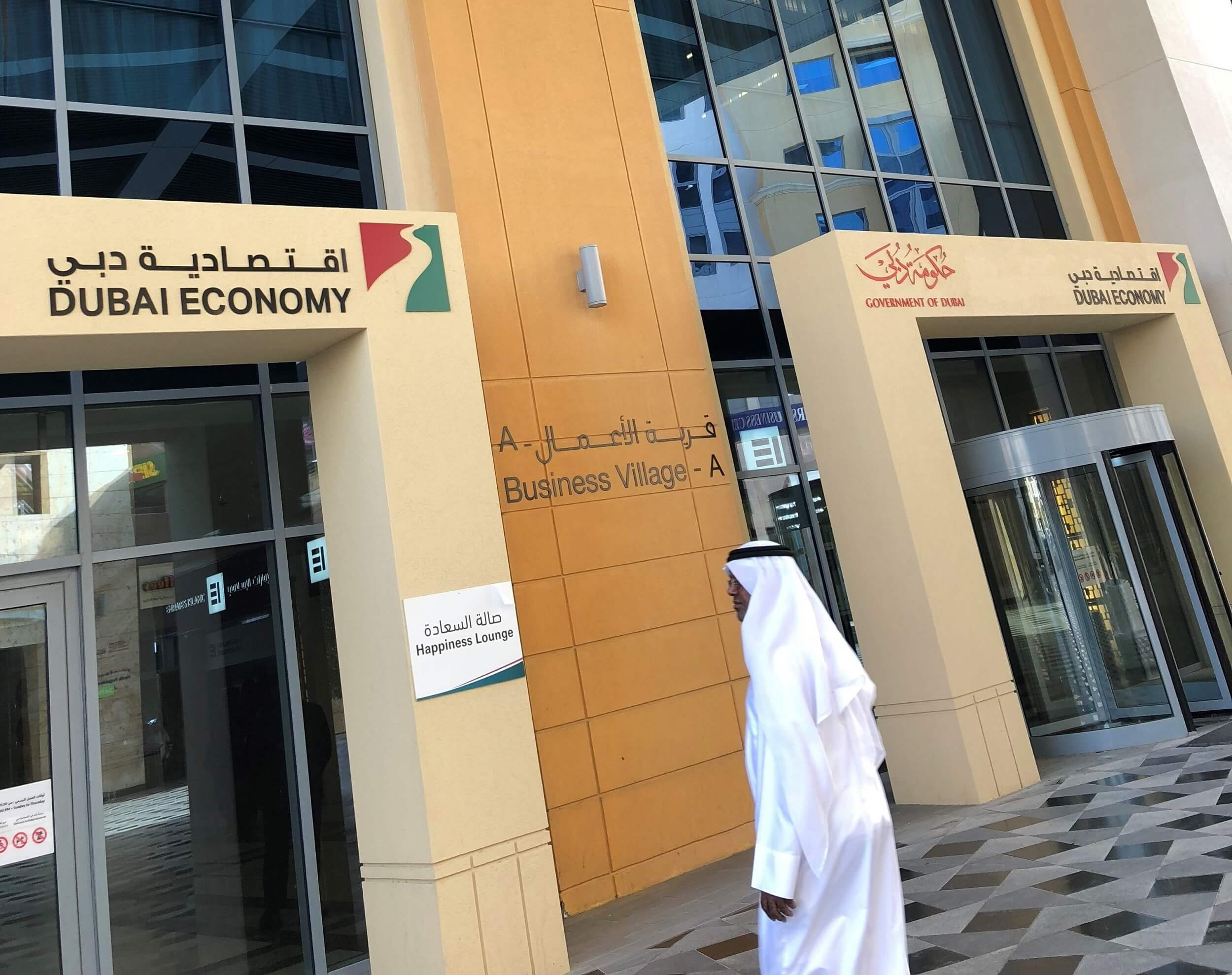Dubai DED urges business owners to take advantage of eServices