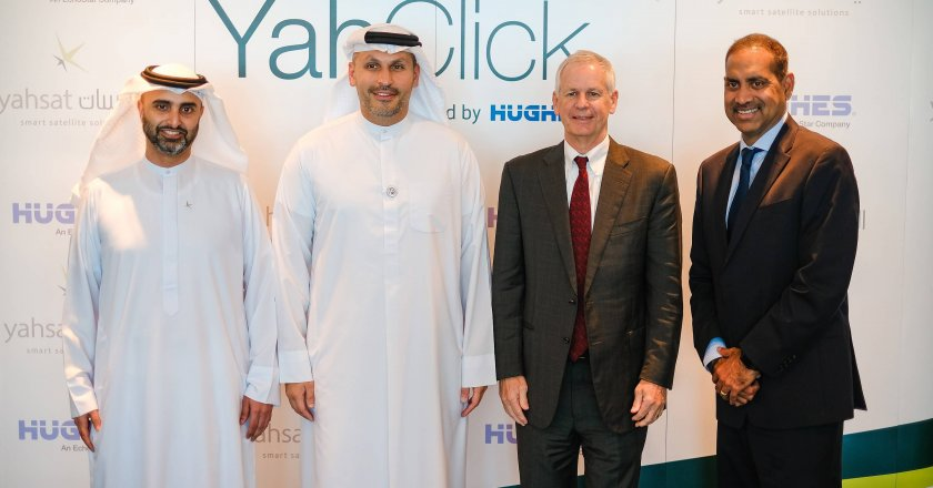 Yahsat and Hughes executive teams at the signing ceremony