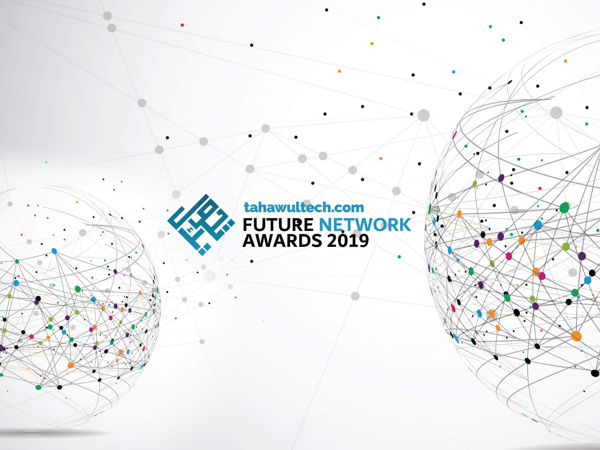 Future Network Awards