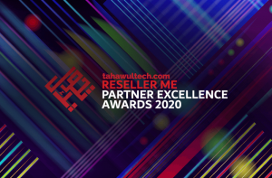 Reseller Middle East Partner Excellence Awards 2020