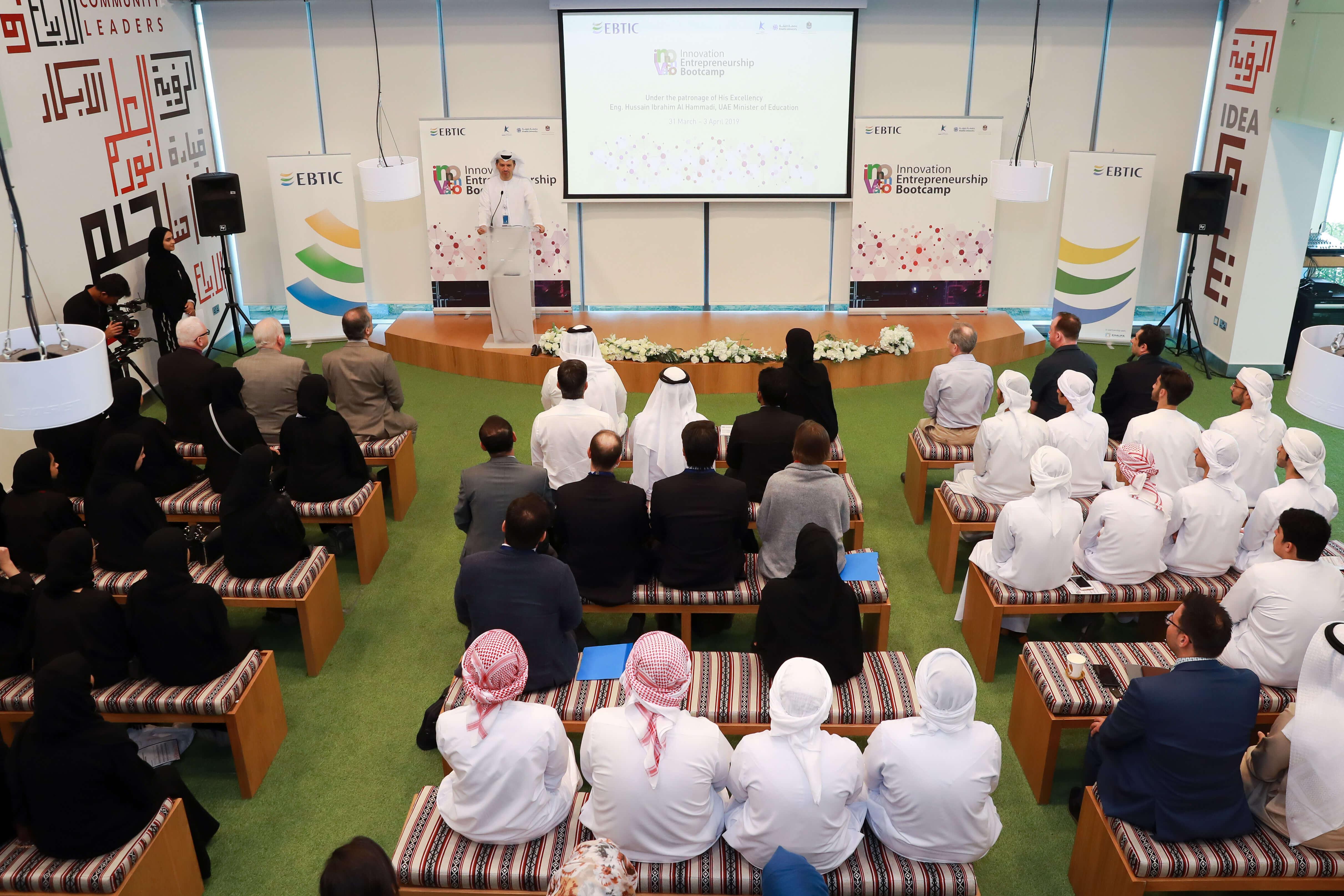 EBTIC bootcamp fuels innovation and entrepreneurship among UAE youth