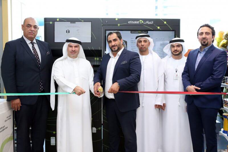 Etisalat smartphone self-service vending machine launch