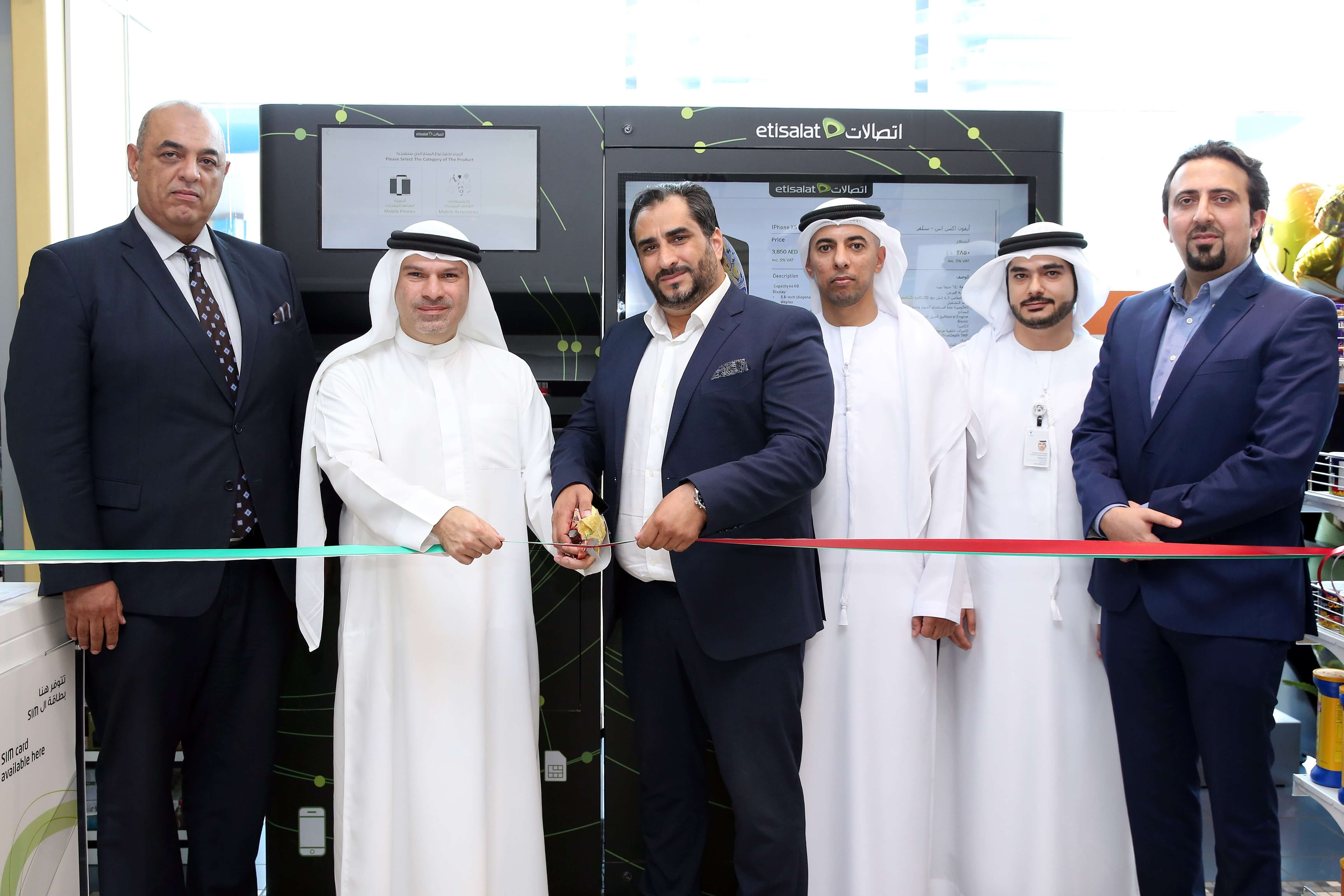 UAE telcos to make Apple eSIM available soon   TahawulTech com
