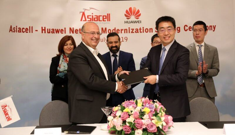 Amer Sunna, Asiacell and An Jian, Huawei Middle East Carrier Network Business Group